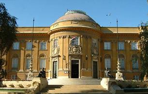 Déri Múzeum – Debrecen